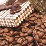 Элитный кофе
