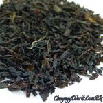 Черный чай Pekoe Nuarelia