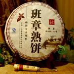 Шу Пуер Ban Zhang Shu Bing 357 грамм