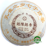 Шу пуэр Kong Que Zhi Xiang Вес 357 грамм 2006 г