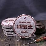 """Шу Пуер"""" Yun Nan Song De Sheng"""" 100 грамм"""