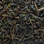 Черный чай Нувара Элия