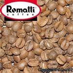Ароматизированный кофе Белый Ром