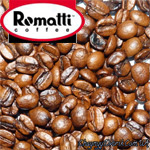 Ароматизированный кофе Спелая вишня
