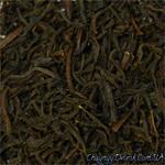 Черный чай Гордость Цейлона