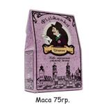 Кофе молотый Філіжанка Цісарська 75 г