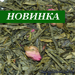 Зеленый чай Японская сакура