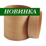 Банка круглая деревянная