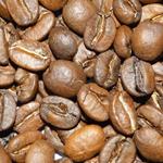 Кофе Арабика Бразилия Желтый Бурбон