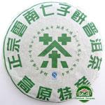 Чай пуэр Шен Gao Yuan Te Chan 300 гр 2014 года