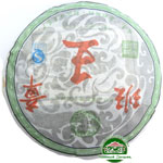Чай пуэр прессованный Шен Wang 2014 года 357г