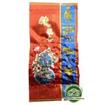 Китайский чай пробник Экзотик 5 г