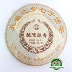 Класический Шу пуэр хорошего качества 357 грамм 2006 г