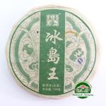 Чай пуэр прессованный Шен Элитный 2015 года 100 грамм