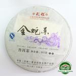 Чай пуэр прессованный Шен Выдержанный 2010 года 357г