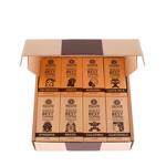 Подарочный набор «Кофейный чемоданчик»
