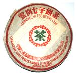 Шу пуэр Лао CNNP 2005 г  357 грамм