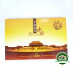 Подарочный набор чая Chen Xin