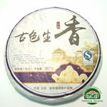 Чай пуэр прессованный Шу 357 грамм 2009 г