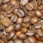 Кофе Арабика Куба Сьерра Маэстро