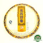 Подкопченный Шен пуэр Yunnan Long Rui 2008 года