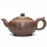 """Глиняный чайник """"Каллиграфия-5"""", 350 мл"""