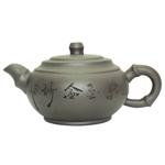 """Глиняный чайник """"Манговая роща"""", 350 мл."""