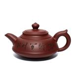 """Глиняный чайник """"Лодочка"""", 250 мл"""