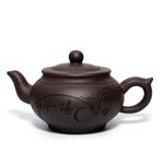 """Глиняный чайник """"Чайный Домик"""", 350 мл."""