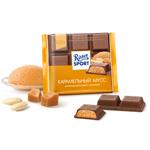 "Шоколад молочный Ritter sport ""С карамельным муссом"""