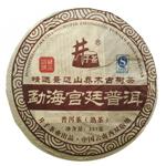 Шу Пуер с горы Цзинмай 357 грамм, 2008 года