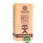 Кофе молотый Paradise Арабика Коста-Рика Тарразу,вак. 125 г
