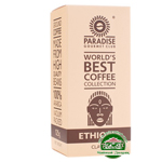 Кофе молотый Paradise Арабика Эфиопия Сидамо 125 г