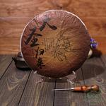 Чай Пуэр Шу Коллекционный Янтарный Бутон 2015 года 357г