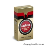 Кофе молотый Lavazza Qualita Oro 250 г (брикет)