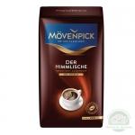 Кофе молотый Mövenpick der Himmlische 500 г
