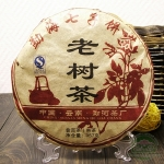 Шу Пуэр Yunnan Meng He 357 грамм 2008 г