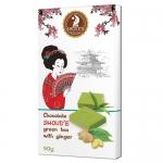 Шоколад SHOUD'E зеленый чай с имбирем 90 г