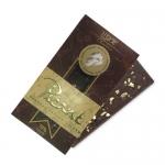 Шоколад «Пикант» с имбирем