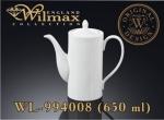 Кофейник 1 л Wilmax WL-994040