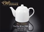 Чайник заварочный  900 мл Wilmax WL994007