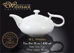 Чайник заварочный  0,45 л Wilmax WL994001
