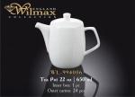 Чайник заварочный 650 мл Wilmax WL994006