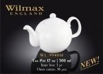 Чайник заварочный 500 мл Wilmax WL994018