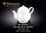 Чайник заварочный 850 мл Wilmax WL994020