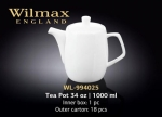 Чайник заварочный 1000 мл Wilmax WL994025