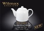 Чайник заварочный 375 мл Wilmax WL994034