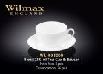 Чашка чайная 250 мл Wilmax WL993000