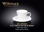 Чашка чайная Wilmax WL993004