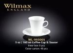 Чашка кофейная 160 мл Wilmax WL993005